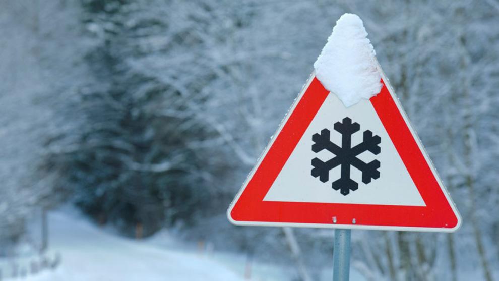 Правила поведения в сложных погодных условиях