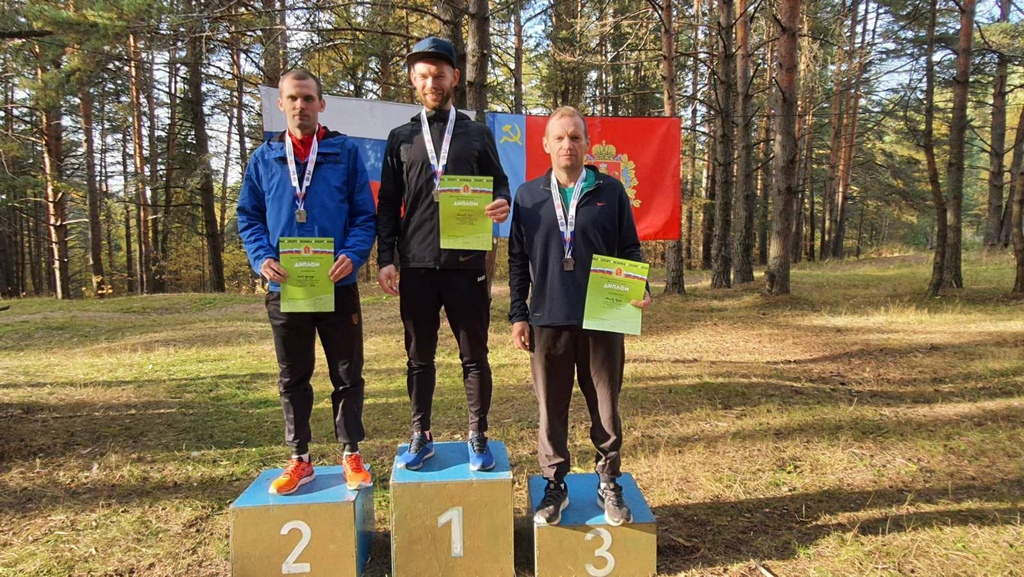 Второе место в Чемпионате и первенстве Владимирской области по горному бегу
