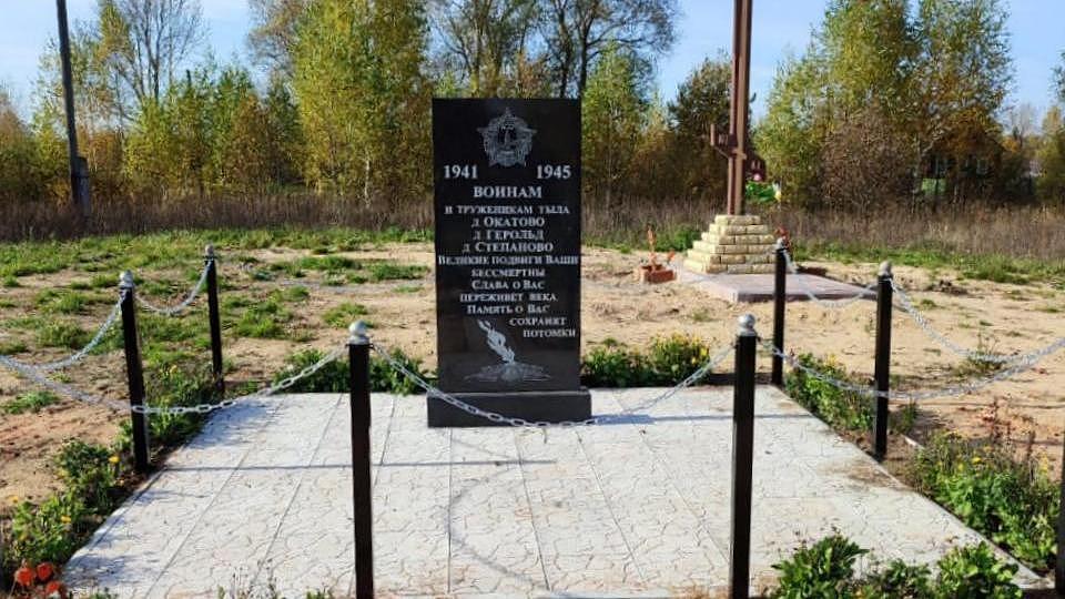 В память о земляках жители Гусь-Хрустального района возводят мемориалы